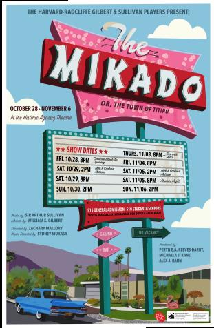 Mikado 2016 Poster (Day)