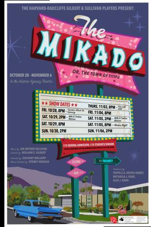 Mikado 2016 Poster (Night)