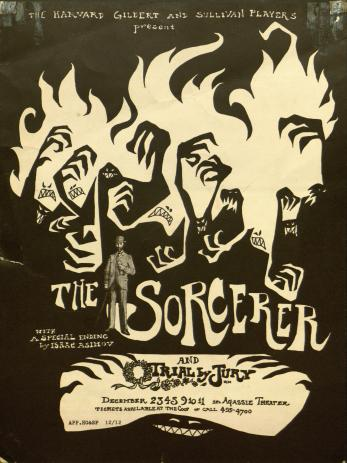 Fall 1971, Sorcerer and Trial by Jury